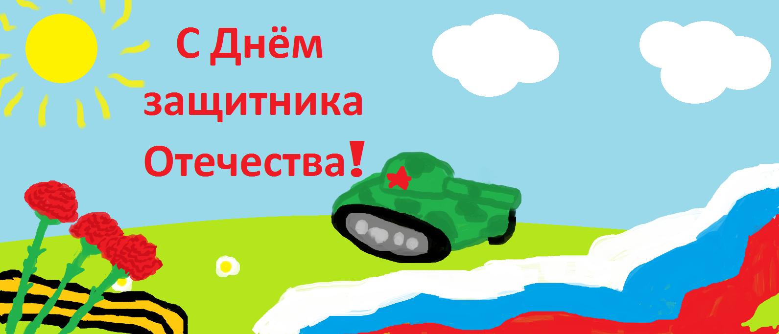 Сценарий для взрослых ко дню защитника отечества